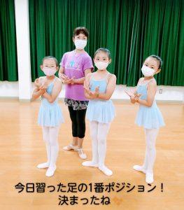 総社バレエ教室 バレエハウス本田